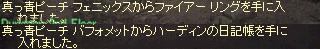 hd2_20141018185139c8c.png