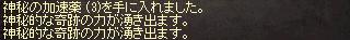 jiken1.png