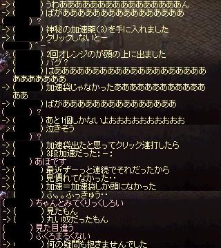 jiken3.png