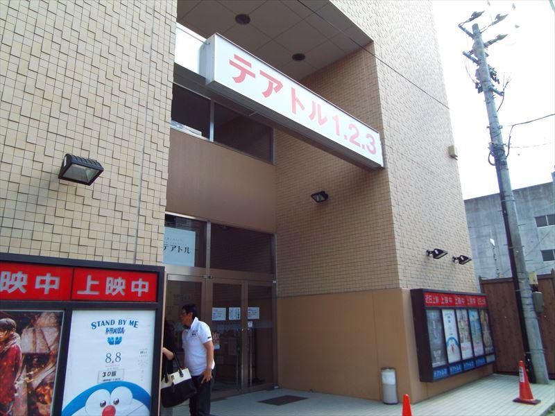 R_DSCF1336.jpg
