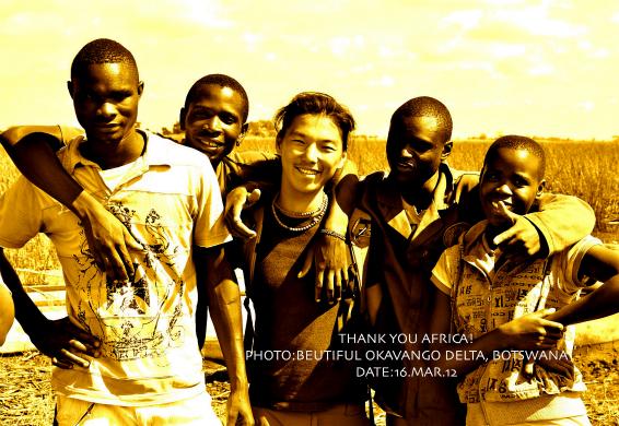 blog2THANKUAFRICABLOGPHOTODSC_0718.jpg