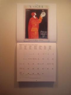 三月のカレンダー