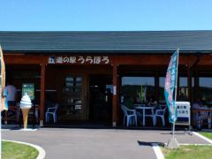 100717道の駅浦幌