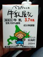 100718別海牛乳