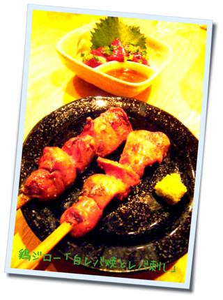 20110215鶏ジロー