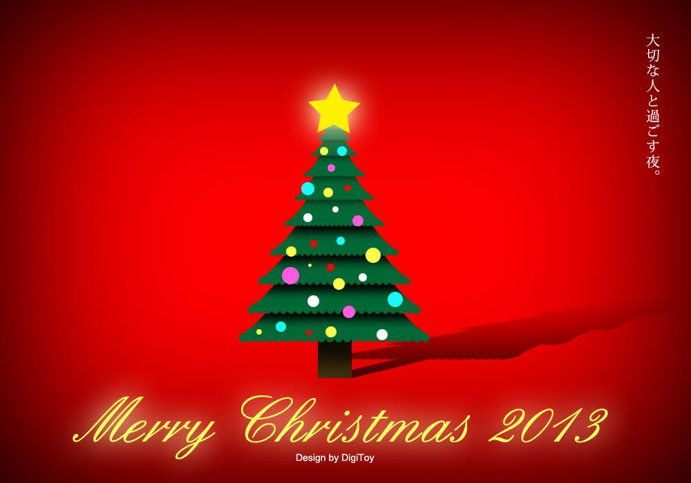 christmas001.jpg