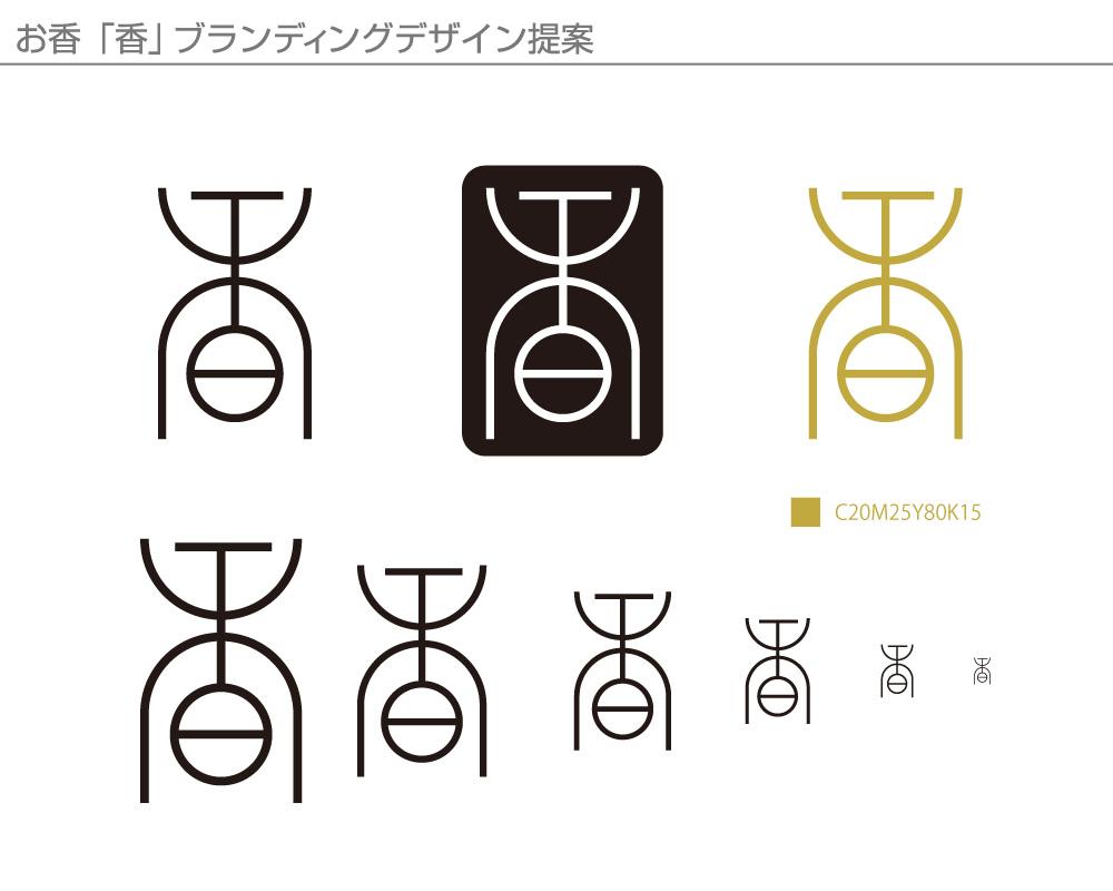 kou_a_001.jpg