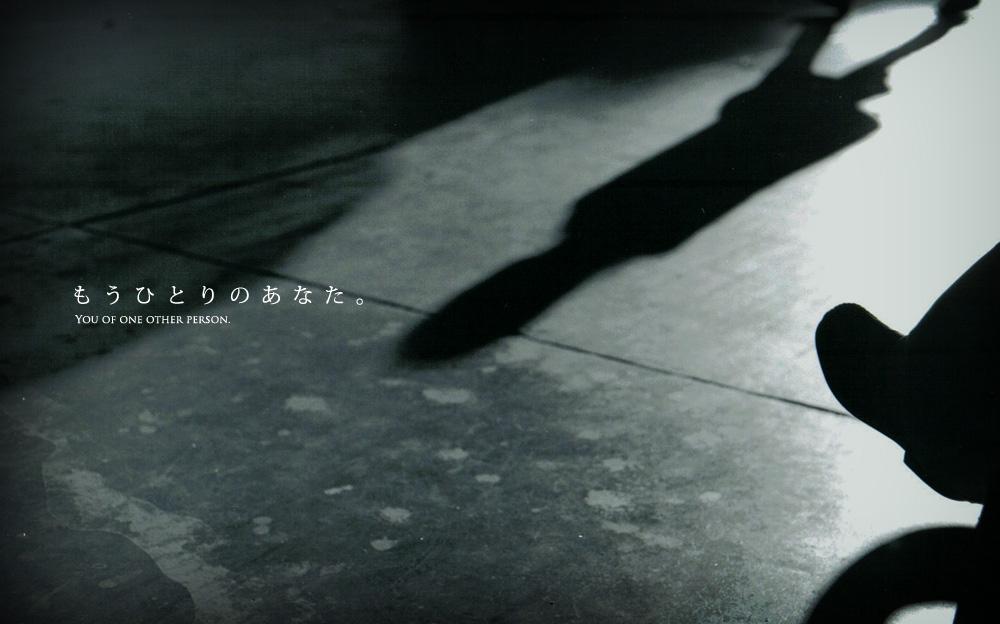 shadow0058.jpg
