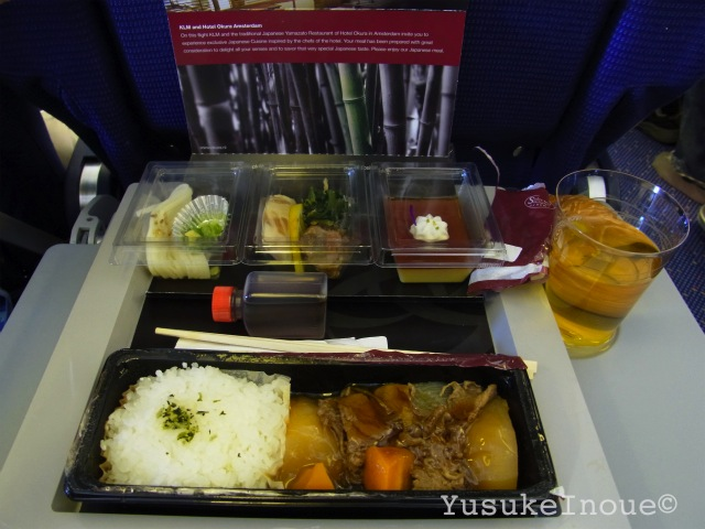 KLM機内食2