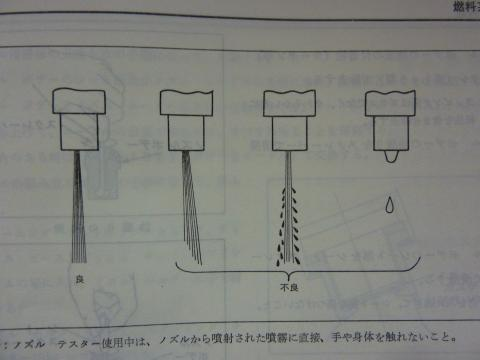 2012_0414_005346-P1070460.jpg