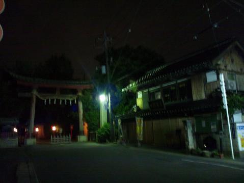 CameraZOOM-20121013202210932.jpg