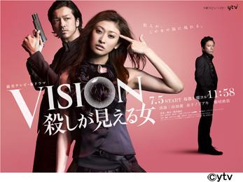 VISION_B3_ol_0625_.jpg
