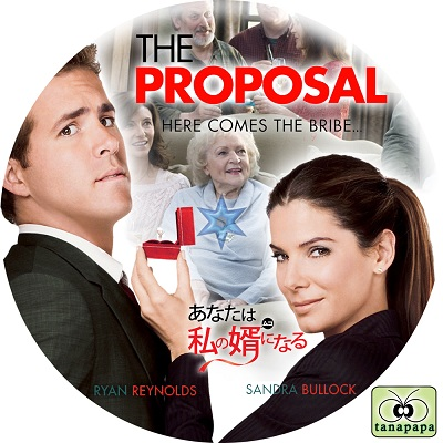 the_proposal_label.jpg