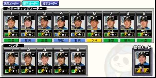 c27_p1_d3_batter.png
