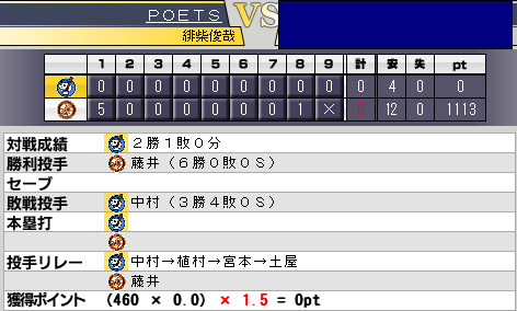 c27_p1_d3_game34.png