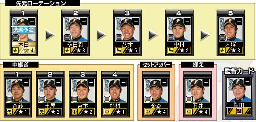 c27_p1_d6_pitcher.png