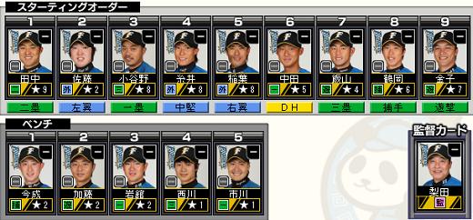 c27_p1_d9_batter.png