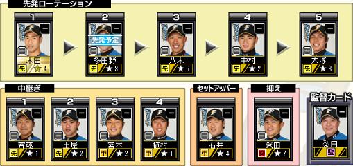 c27_p1_d9_pitcher.png