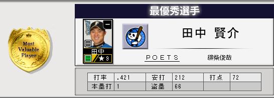 c27_p1_final_MVP.png