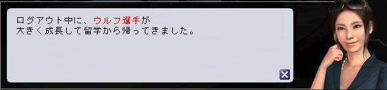 c27_p2_d10_ryuugaku.png
