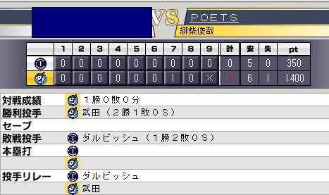 c27_p2_d1_game_11_n.png