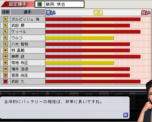 c27_p3_d10_p_condition.png