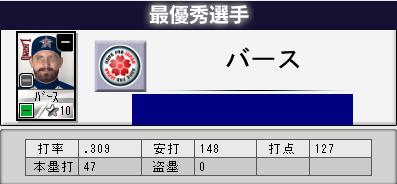 c27_p3_final_MVP.png