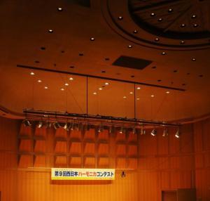09harmonica.jpg