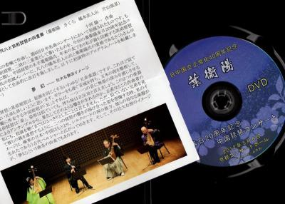 21yousan_dvd.jpg