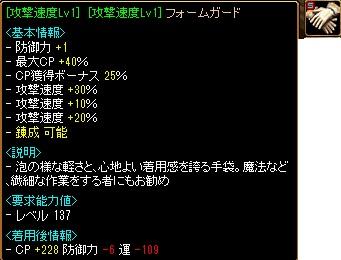 RedStone 12.06.08[13]