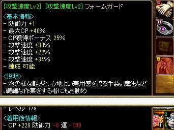 RedStone 12.06.08[15]