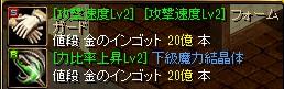 RedStone 12.06.10[00]