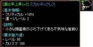 RedStone 12.06.12[26]
