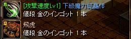 RedStone 12.06.16[23]