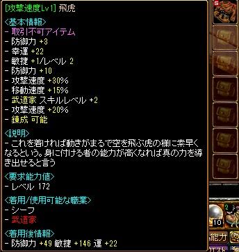 RedStone 12.06.16[35]