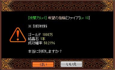 RedStone 12.06.19[00]