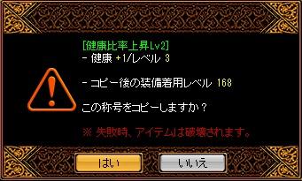 RedStone 12.07.11[07]