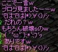 RedStone 12.07.21[04]