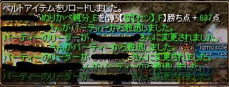 RedStone 12.10.15[09]