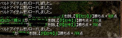 RedStone 12.10.15[08]