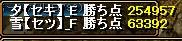 RedStone 12.10.15[10]