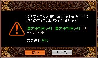 RedStone 12.11.13[03]