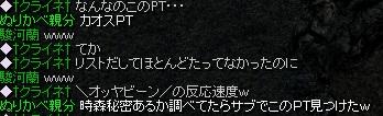 RedStone 12.11.22[06]