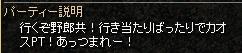 RedStone 12.11.22[09]