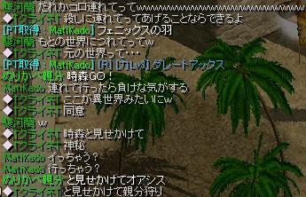 RedStone 12.11.22[14]