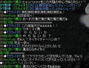RedStone 12.11.22[07]