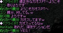 RedStone 12.11.22[01]