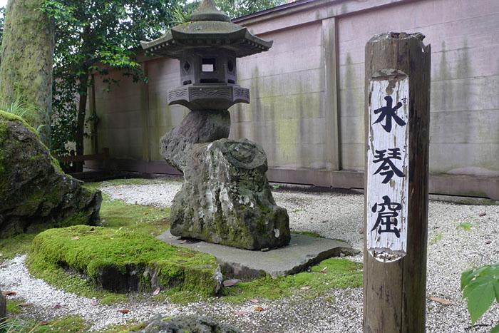 元伊勢 籠神社 21 水琴窟