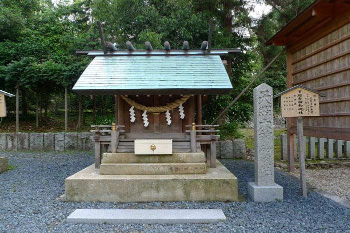 元伊勢 籠神社 15 摂社2