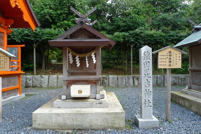 元伊勢 籠神社 17 摂社4